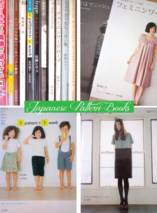 japanese pattern books