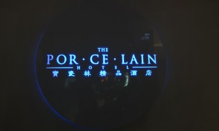 The Porcelain Hotel – Chinatown, Singapore