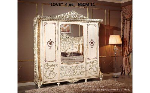 """Спальня """"Love"""" (бежевый) 4-х дверный"""