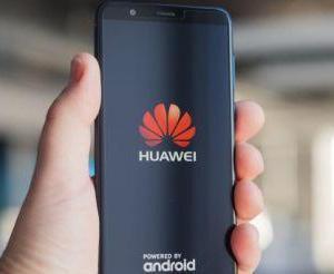Huawei Nasıl Bir Markadır?