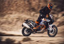 Photo of NOUVELLE KTM 1290 SUPER ADVENTURE R : Choisis un point sur la carte et c'est parti !