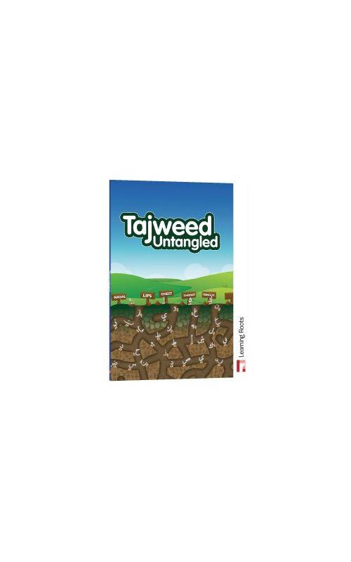 Tajweed Untangled available at Mecca Books the Islamic ...