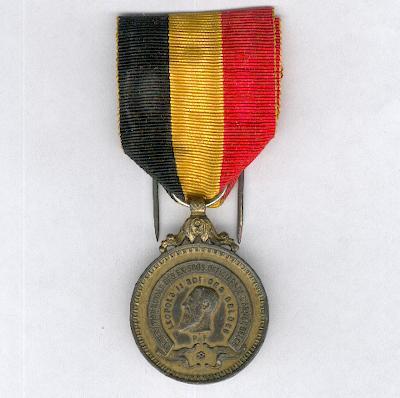 Medal of the Royal Federation of Former Non-Commissioned Officers of the Belgian Army, Leopold II (Médaille de la Fédération Royale des ex-Sous Officiers de l'Armée Belge, Léopold II)