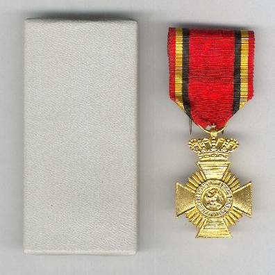 Military Decoration for Loyal Service, 2nd Class (Décoration Militaire pour Services Loyaux, 2ème Classe / Militaire Decoratie voor Trouwe Dienst, 2de klasse), issue since 1952 in pasteboard case by P. DeGreef of Brussels