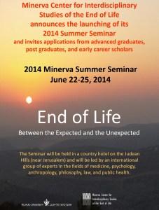 2014 minerva summer seminar
