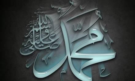 Les habitudes alimentaires du prophète ﷺ