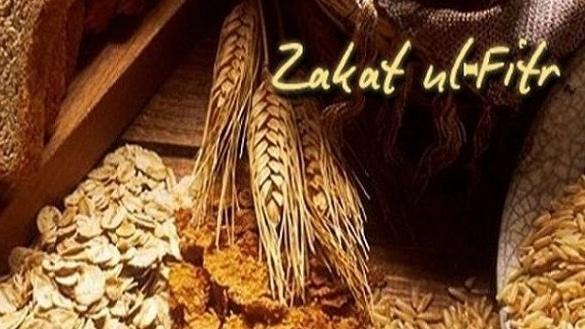 Zakat Alfitr : l'aumône de la rupture du jeûne.