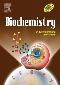 Book Cover: Biochemistry by U Satyanarayan 4th Edition