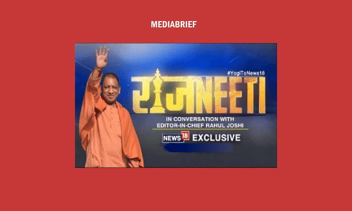image-News18 Network gets exclusive Interview of UP CM Yogi Adityanath Mediabrief