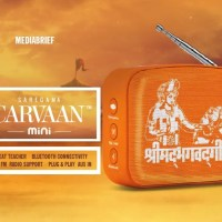 Saregama launches Carvaan Mini Shrimad Bhagavad Gita