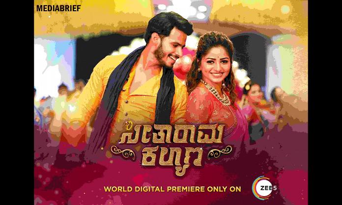 image-Zee5 Premieres Kannada Blockbuster Seetharama Kalyana Mediabrief