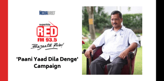 image-Arvind Kejriwal supports RED FM Mediabrief