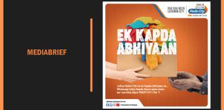 image-This winter, Radio City extends a helping hand to the underprivileged in U.P through Ek Kapda Abhiyaan Mediabrief