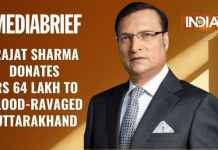 image-rajat sharma-india tv-donates-rs 64 lakh to uttarakhand flood relief-mediabrief