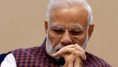 Photo of India with its struggling Economy