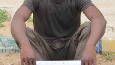 Photo of Police arrest man for defiling eight minors