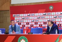 Photo of Morocco football federation helps clubs with training centres