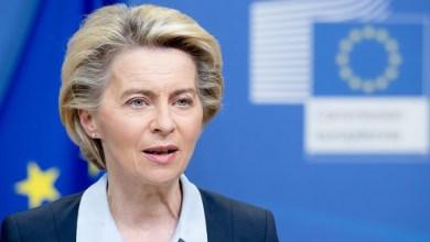 Photo of EU showcase 1yr of unprecedented action against COVID-19