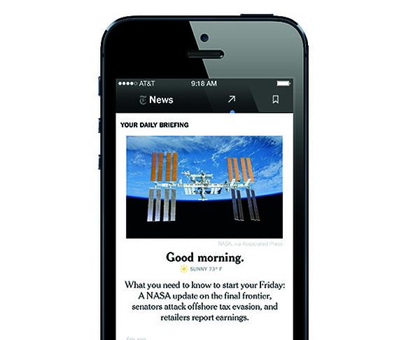 appli NYT Now