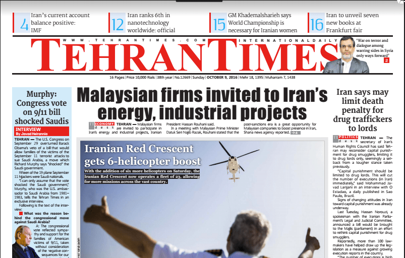 Sunday's cover of the Tehran Times