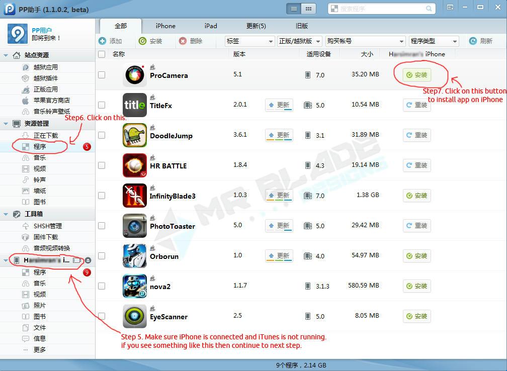 download cracked apps ios no jailbreak