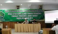 Jaga Tradisi Literasi, Kemenag Bedah Karya Ulama Penulis Kitab Nadzom dari Cirebon