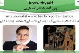 """Webinar on """"Ethics of Good reporter"""" 31-03-2015"""