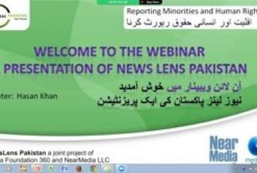 "Webinar on ""Minorities and Human rights reporting"" 20-05-2015"