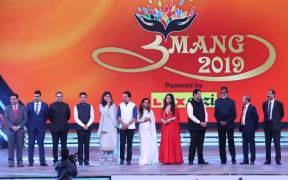 Dome Entertainment - Umang 2019
