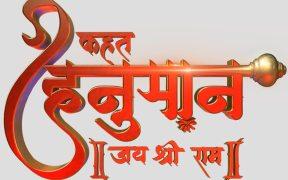 &TV presents Bhakt Aur Bhagwan Se Judi Do Kahaniyian with 'Kahat Hanuman Jai Shri Ram' and 'Santoshi Maa Sunaye Vrat Kathayein'