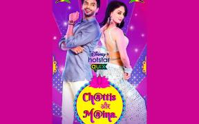 Chattis and Maina has exclusively launched on Disney+ Hotstar