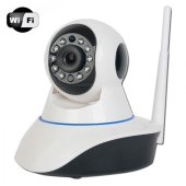 Onvif IP Camera P2p HD