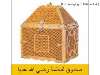Kotak milik putri tercinta Nabi SAW