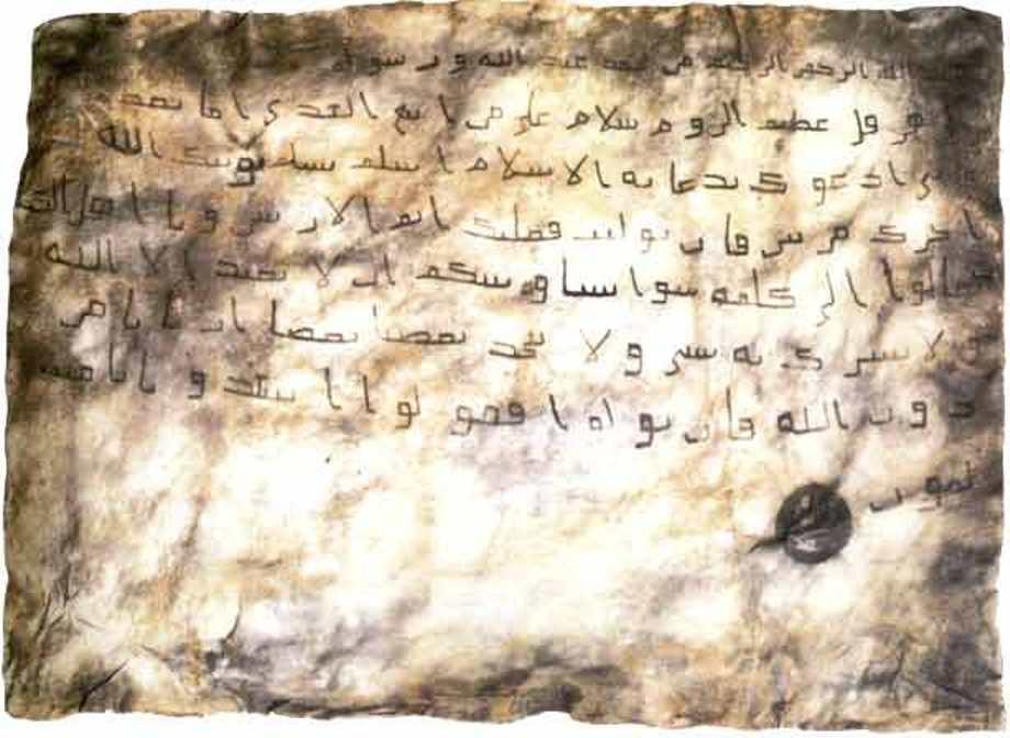 Surat Nabi SAW kepada raja hellocilus