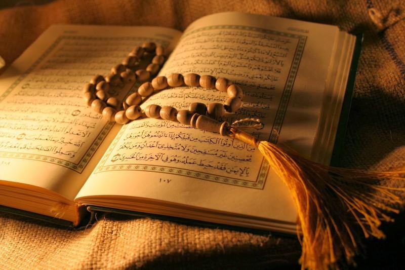 Isi pokok surat Al Kahfi