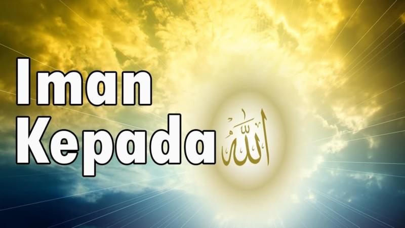 iman kepada allah