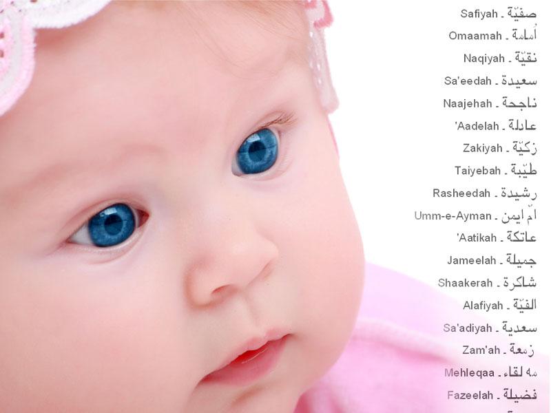 Nama Bayi Perempuan modern islami