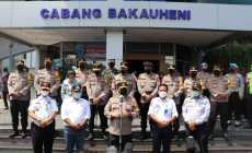 Permalink ke Wakapolri Pantau Arus Mudik dan Jalur Transportasi ke PT. ASDP Indonesia Ferry Bakauheni