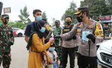 Permalink ke TNI Polri Banjarnegara Wonosobo Sinergi Pantau Prokes Obyek Wisata Dieng