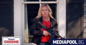 Камарата на представителите на САЩ наказва поддръжника на Тръмп с безпрецедентно наказание