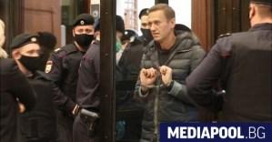 Съдът изпрати Навални в затвора за още две години и половина