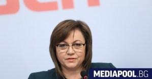 Нинова изпрати дело за чума до Странджа в Ковеши