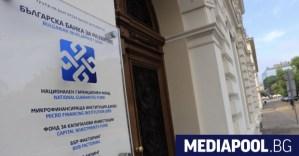 За втори път съдът блокира новото ръководство на Банката за развитие
