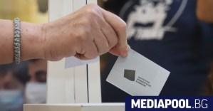 Президентските избори ще се проведат на 14 ноември.