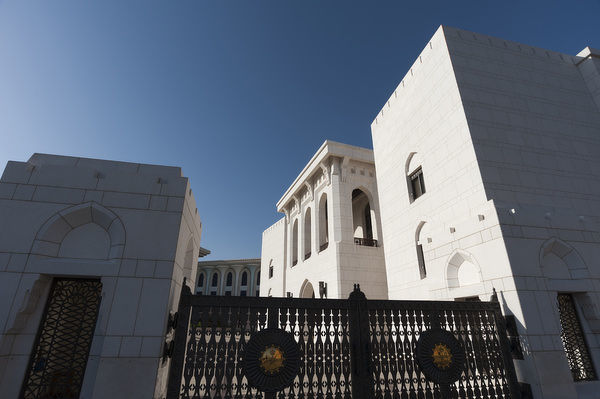 Sultan Qaboos Palace, Old Muscat, Muscat, Oman - Photo ...