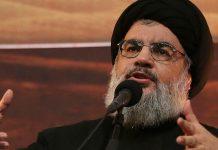 Pemimpin Hizbullah sebut Iran Bisa Serang Israel, Jika Terjadi Perang AS-Iran