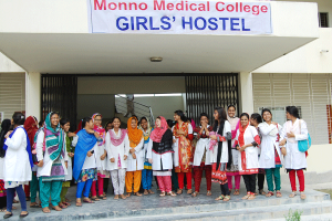 Top Medical Colleges in Bangladesh Private