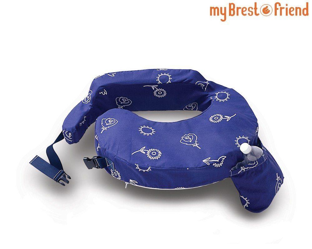 my brest friend inflatable travel nursing pillow