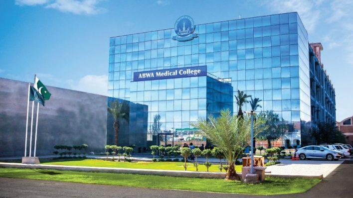 Abwa medical college