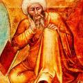 Memory, Individuals, and the Past in Averroes's Psychology